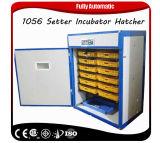 卸売価格の産業小さい自動ウズラの卵の定温器のふ化場