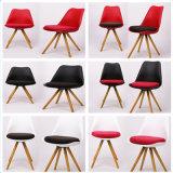 木足を搭載する現代デザイン余暇のプラスチック椅子