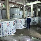 Prix de mélange de récipient à pression de chauffage inoxidable d'industrie