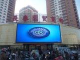 P8 SMD LED Color exterior de la visualización de vídeo para publicidad