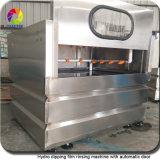 Transfert de l'eau Tsautop Machine d'impression de la machine de lavage du réservoir de rinçage avec porte automatique