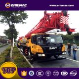 판매를 위한 Sany 트럭 기중기 Stc120c
