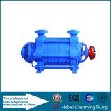 Bomba de circulación eléctrica de alta presión industrial del proceso del agua de alimentación de la caldera de vapor del Dg