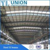 Camera prefabbricata dei capannoni dei velivoli del blocco per grafici d'acciaio con il lavoro d'acciaio di AISI/ASTM/BS-En/DIN/GB/JIS/Ipe