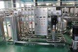 31満ちるキャッピング機械を洗う水びん詰めにする機械