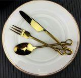 Комплект Flatware золота высокого качества