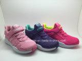 حارّ أسلوب أطفال حذاء رياضة مع شبكة