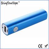 côté de pouvoir de bâton en métal 2600mAh avec le bouton power (XH-PB-166)