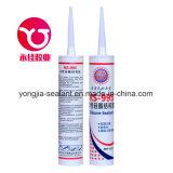 Sellador de silicona adhesivo estructural neutro para el proyecto (RS-995)