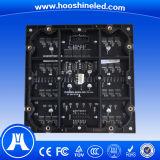 Mini pantalla de visualización ahorro de energía de LED de P2.5 SMD2121