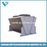 Professionnels de l'aluminium industriel Cool Blast refroidisseur à air