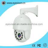 1/3'' его3516c 34220 2,0 МП и 6 дюйма ИК PTZ IP средней скорости купольная камера
