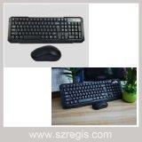 беспроволочные игры клавиатура офиса 2.4G и вспомогательное оборудование компьютера мыши установленное