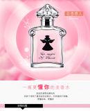 imballaggio 3PCS della bottiglia di vetro dell'olio essenziale del profumo della donna 30ml un insieme
