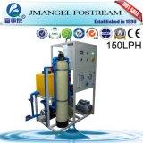 Fábrica directa 150lph-4000lph RO Sistema de agua de mar Unidad de desalinización de agua de mar