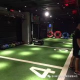 Grupo de Kaiqi hierba artificial para el entrenamiento físico atlético Campo / Tenis Entrenamiento en tierra / hierba artificial para el baloncesto de tierra / bádminton Training Ground