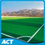 Fifa 2 étoiles certifié artificiel Football Grass Football champs d'herbe Mds60