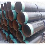 방식제 관 선 물 기름 가스관