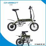 Heißer Verkauf 2017 14 Zoll-elektrisches städtisches Fahrrad mit Pedalen