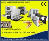 Pan de papel Máquina para hacer bolsas de fondo Sharp y V Inferior