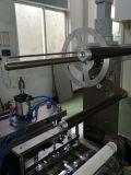 면도칼은 Mahchine를 형성하는 카드 밀봉 PVC를