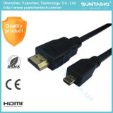 OEM高速Nlyon 1080Pの回転HDMIケーブル