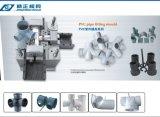 高品質の鋳造物のプラスチック注入PVC肘型