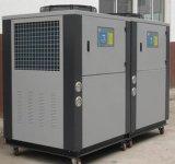 Refrigerador industrial de refrigeração ar do refrigerador do parafuso do baixo preço de Venttk