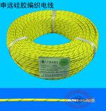 Alambre eléctrico resistente de la temperatura trenzada del silicón