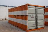 貨物口が付いている貯蔵容器の家