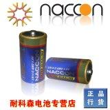 Qualitätmercury-freie trockene alkalische Batterie (LR 14)