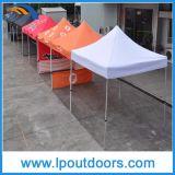 折るテントの表示展示会のおおいの広告