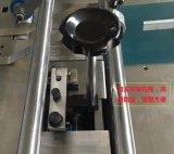 Laminador automático da película do cartão ondulado da base da água