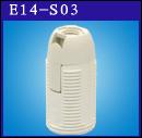 Патрон лампы (E14-S03-S)