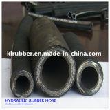 Mangueira de borracha hidráulica de alta pressão trançada do fio de aço