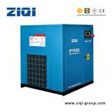10HP 7.5kwの電気単段の空気圧縮機