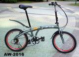 折りたたみ式自転車( AW-2016 )