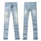 Jeans feminina (HP12522SK)