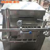 Homogeneizador del helado de China (surtidor de China)