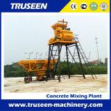 構築機械35m3/H乾湿両方の混合された具体的な区分のプラント
