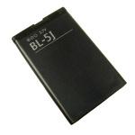 Batterie de téléphone portable pour Nokia BL-5J