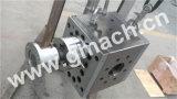 プラスチックシートの放出機械のための放出の溶解ポンプ溶解ギヤポンプ
