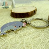 Jiabo Custom Metal Hard Esmalte Animal Keychain