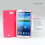 Samsung N7100 Galaxy Note 2 用レザーフォンケース