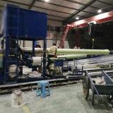 Hydraulisches FRP Plastikrohr der schnellen Produktions-, dasmaschine herstellt