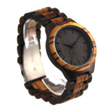 Men Wood Watch for Men and Lady