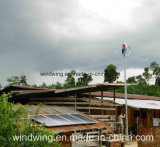turbina verticale del generatore di vento di asse di Maglev di fuori-Griglia 300W