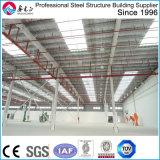 2016 최신 판매 Prefabricated 건물 (ZY421)