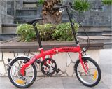 折るバイク(FST-166)