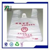 Il PE ricicla il sacchetto di /Supermarket del sacchetto di acquisto della maglia del sacchetto